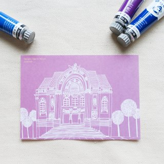 Travel Scenery Vietnam - Saigon Grand Theatre / Illustration Postcard
