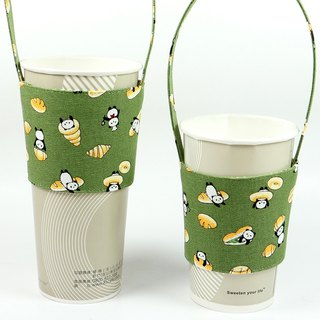 Drink Cup Set Eco Cup Sleeve Bag - Bread Panda (Green)
