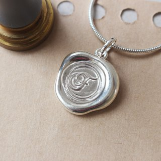 Initial Monogram F / Make a Mark Personalised 925 Silver Wax Seal Necklace