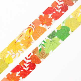 Colorful Splendor 15mm x 10m washi tape - Colorful Gradient Autumn Leaves