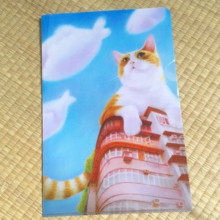 Cute cat illustration folder L clip