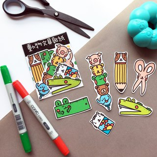 Animal Stationery Sticker Set