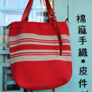 Red Forest - Cotton twine hand-crocheted shoulder bag