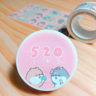520 / 20mm paper tape