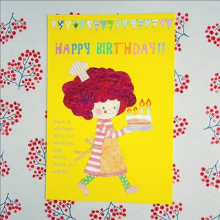 Postcard birthday card personally blessing (warm yellow)