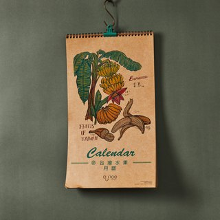 Taiwan Fruits Calendar (undated)