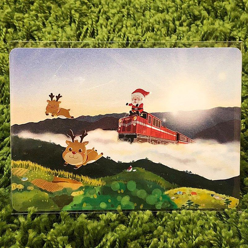 插畫明信片-聖誕老人遊台灣系列/阿里山小火車