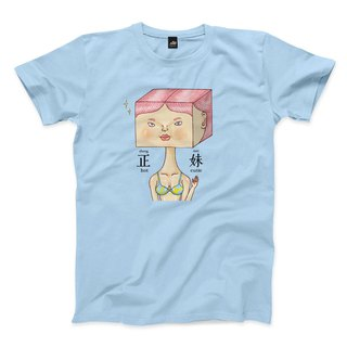 正妹 - Water Blue - Neutral T-Shirt