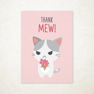 Thank Mew Greeting Card
