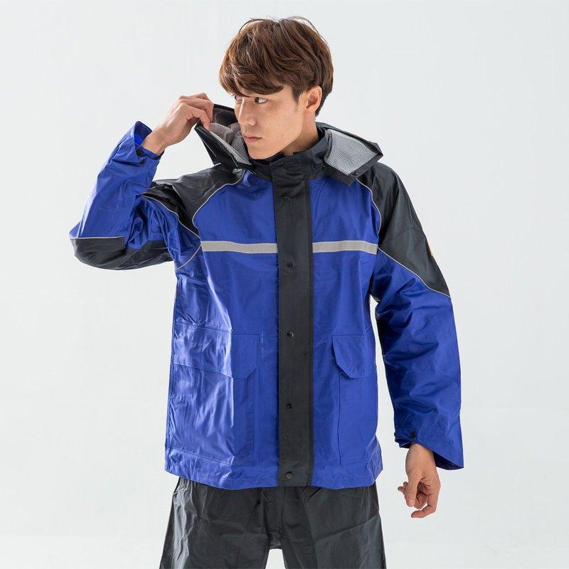 悍動兩件式風雨衣-藍