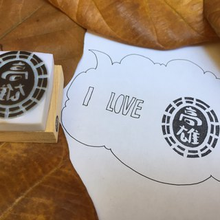 """Kaohsiung"" hand engraved seal"