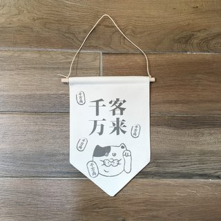 Lucky Cat | small canvas banner