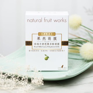 Pearl Milk Guava Polyphenol Jelly Face/Neck Mask
