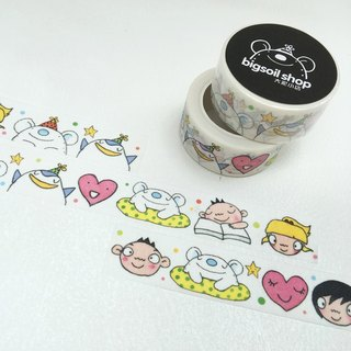 Little Lifestyle Bigsoil Masking Tape