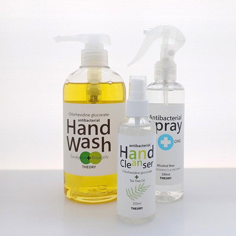 THEORY清潔理論│洗手乳+茶樹乾洗手+無酒精抗菌噴霧│抗菌系列組