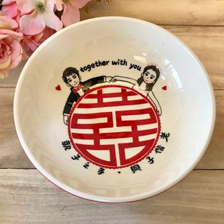 Married 大 word big bowl with boxed red single piece