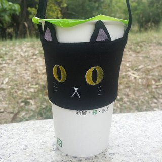 Cat cup set/beverage bag
