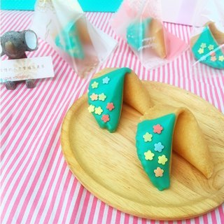 Wedding small objects custom lucky signature cake twice into the table ceremony ceremony TIFFANY colorful flowers chocolate flavor design their own signature name FORTUNE COOKIE