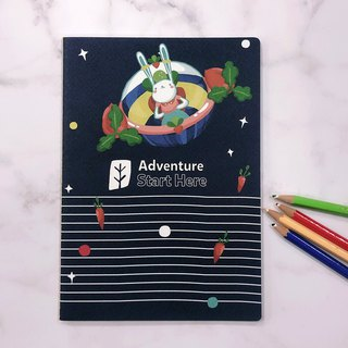 Space car line notebook exchange diary