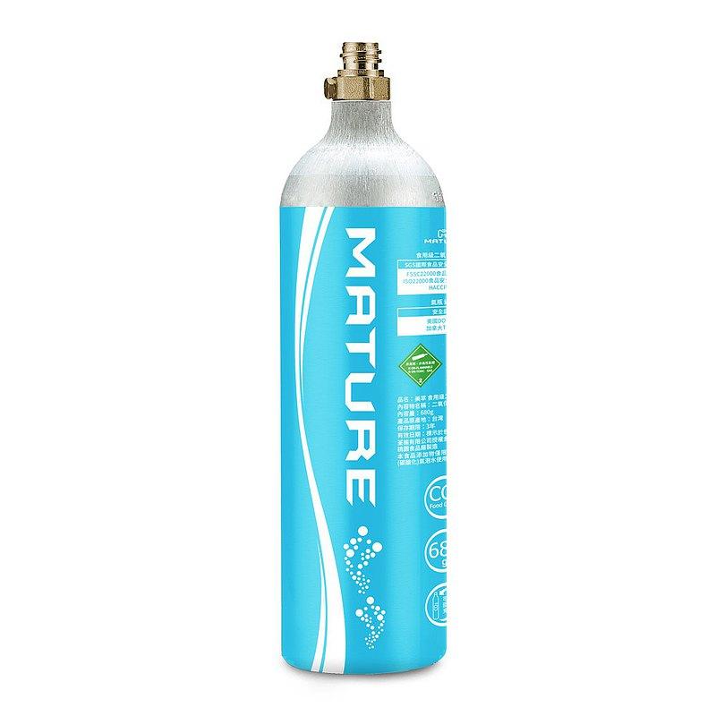 MATURE 食用級二氧化碳氣瓶680g