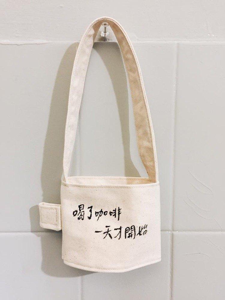 無印風環保飲品提袋