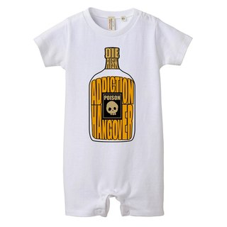 [Rompers] Poison wine