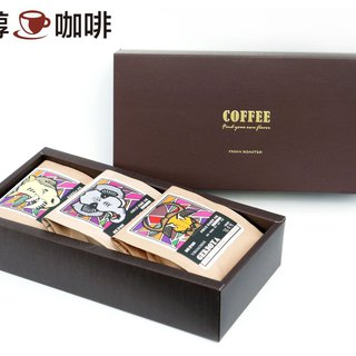 Le Alcohol Coffee Buy Coffee to Do Public Welfare African Single Product Coffee Half Pound Bean Gift Box 3 Pack