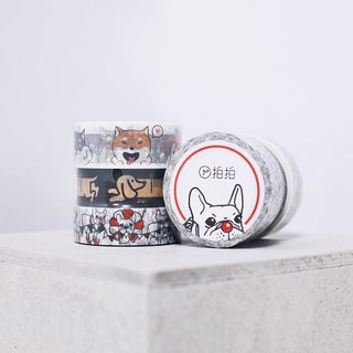 [Patting] Mao children creative paper tape (3 into / group)