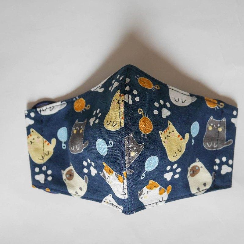 深藍貓咪純棉立體口罩-可寄國外