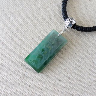Sterling Silver*[Six-character Daming Charm] Floating Flower Jade Silk Wax Necklace**[Eight strands]