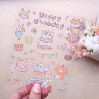Small Animal Party / ChiaBB Illustration Transparent Die Sticker