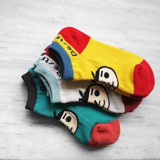[BestFriend] BestFriend Logo Knit Socks / brand classic ankle socks three into the discount 価 grid combination