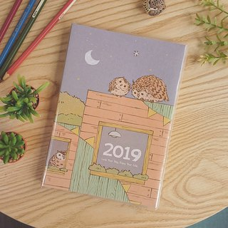 Di Mengqi 2019 Discover the New Lunar Calendar - Small Town