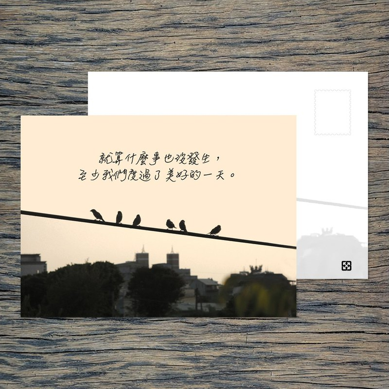 Postcard / Good day / Buy 10 get 1 free / Taiwan positive energy corner inspirational series