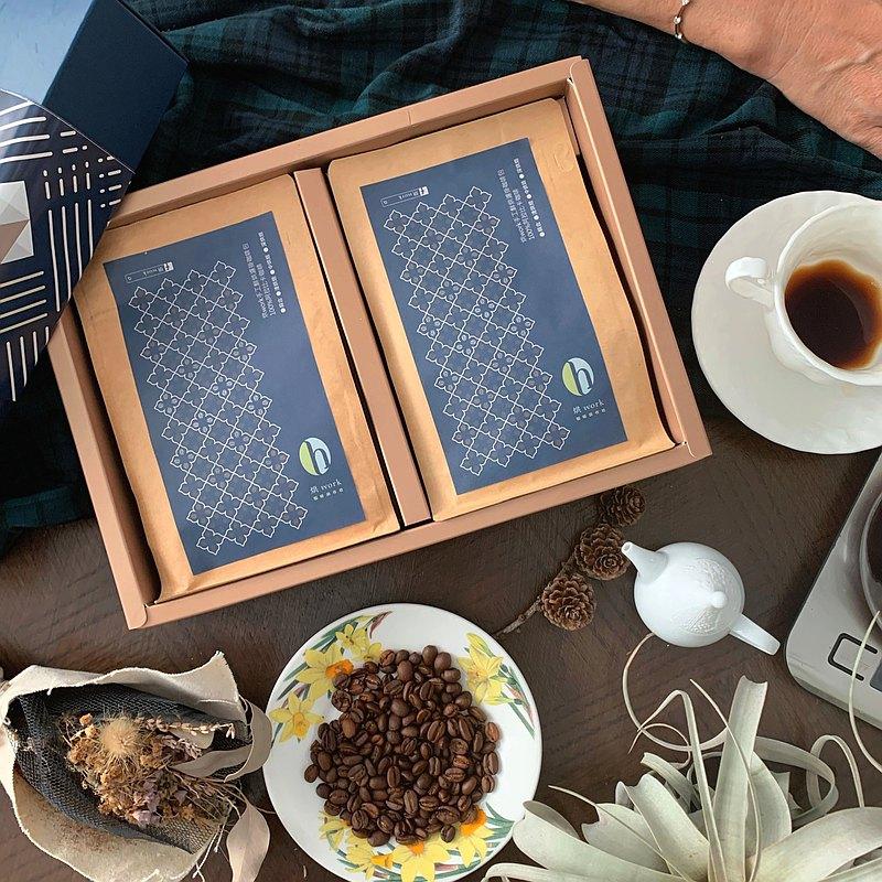 -烘work- 人氣經典咖啡豆禮盒【深烘焙】【中深烘焙】