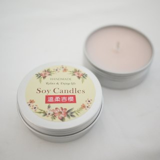 Cottage No. 12. Wen Qing small green travel - Fragrance soybean candle (gentle guitar cherry) portable tank