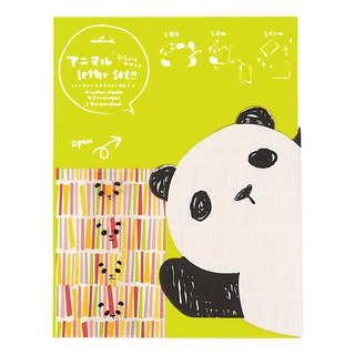 Panda Letter Kit 4 into [Hallmark-Card Box/Multipurpose]