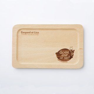 Lisa and Casper wooden square plate - who comes for dinner