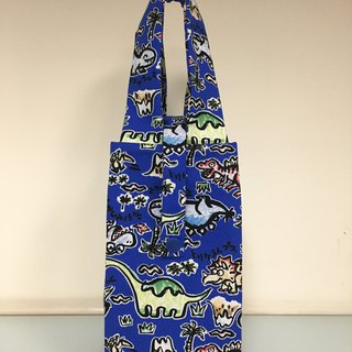 Eco-friendly beverage bag, accompanying cup bag, breakfast bag, small dinosaurs (blue)