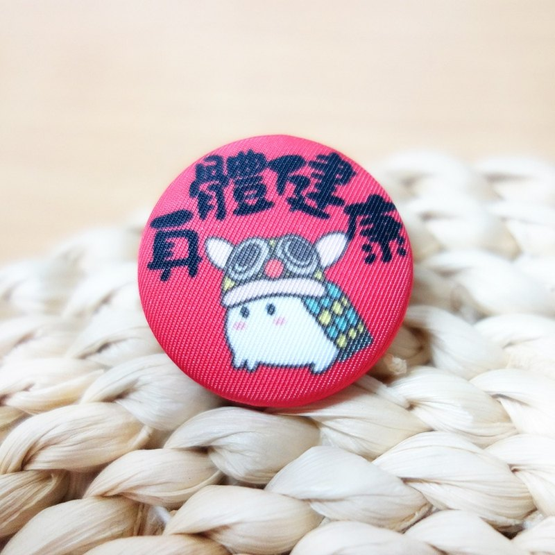 Spring cloth Button Badge (5 get 1 optional)