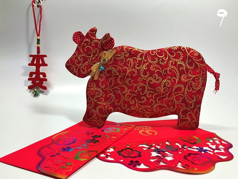 Fantasy【燙金棉布】牛轉乾坤紅包袋~貴族金絲