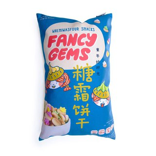 Fancy Gem Snack Cushion Cover