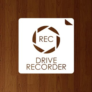 DRIVE RECORDER Cutting steering type A