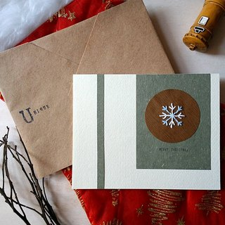 Hand-stitch image Christmas card (snow) (original)