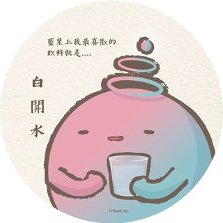 New series - 【boiled water】 (round) - absorbent coaster - no personality star Roo, EB1BB01