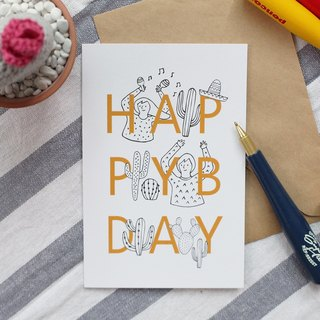 Fill in Color Birthday Card