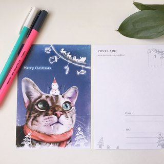 Animal illustration Christmas limited postcards [greedy tabby cat]