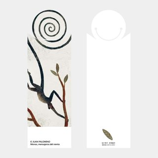 Bologna 50th Anniversary Illustration - Monkey, Wind Messenger - Bookmarks