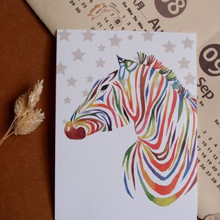 Watercolor Rendering Postcard - Zebra
