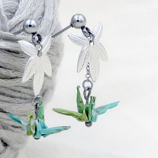 Maple origami crane earrings (Green Lake) - Valentine's Day gift